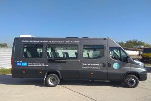 Δωρεά Νέου Λεωφορείου από το Ίδρυμα Σταύρος Νιάρχος